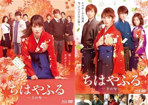 rekomendasi film live action rekomendasi film live action jepang edisi shoujo baca aja