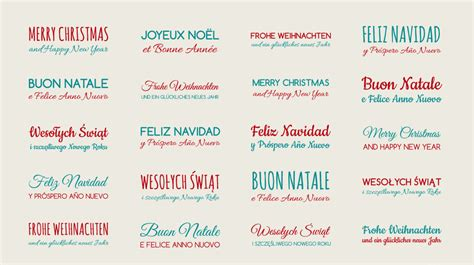 merry christmas    languages mental floss