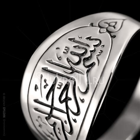 925 Sterling Silver Engraved Ring muslim ring 925 sterling silver bismillah engraved islamic