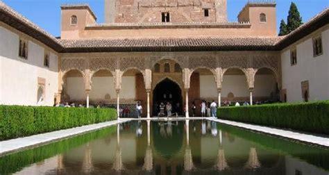 Discover Al Andalus   Marbella Guide