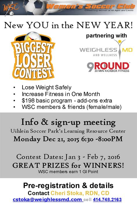contest sign up s soccer club loser contest informational