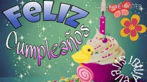 imagenes de cumpleaños zuly feliz cumplea 241 os mama zuly patricia zu 241 iga youtube