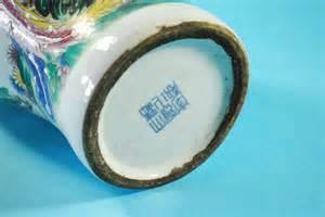 china vasen kennt jemand diese stempel einer china vase porzellan