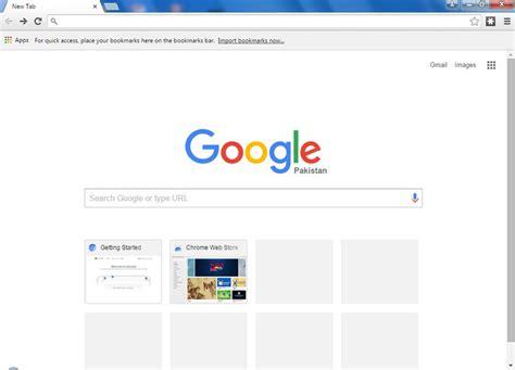 imagenes de chromium web browser alternativas a chrome los 10 mejores navegadores neoguias