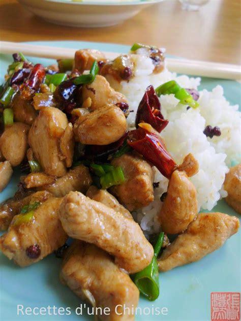 recettes cuisine chinoise la cuisine chinoise recettes de cuisine chinoise