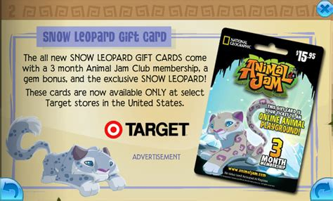 animal jam arctic wolf gift card code aj all the way your guide to animal jam snow leopard update