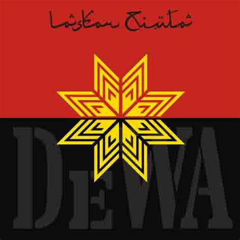 Download Mp3 Dewa 19 Matahari Bintang Bulan | dewa 19 laskar cinta album download mp3 mkv zip rar