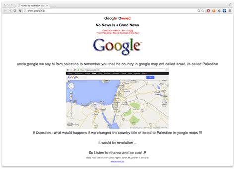 google israel google palestine israel hijack hack