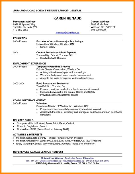 Sle Resume Assistant Professor Computer Science Resume Sles Make Concert Tickets Staff Leave Form