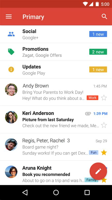 gmail apps for android gmail play の android アプリ