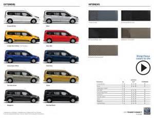Paint Colours Exterior - 2015 ford transit connect brochure farmington ford dealership