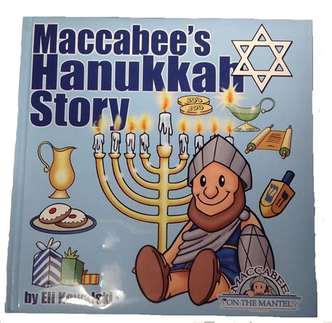 judah s a novel of the maccabees the silent years maccabee on the mantel vey toys mensch maccabee