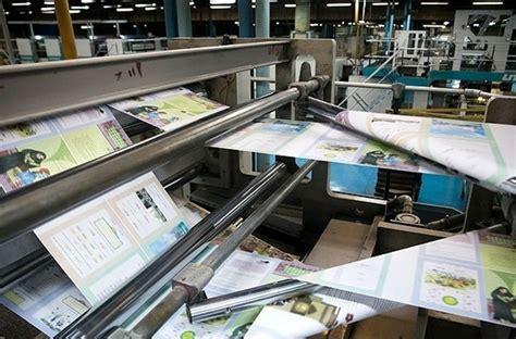 publish house las c 225 maras de vivotek securizan la imprenta de chaponashr