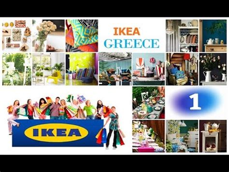 ikea thesaloniki греция салоники цены на товары в магазине ikea