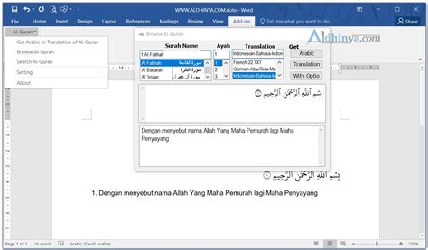 Microsoft Office 2007 Di Malaysia quran in word 2 2 support office word 2016 update