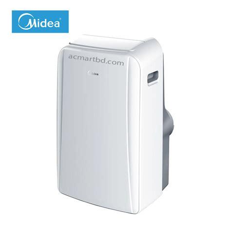 Ac Portable 1 Jutaan midea mwf12 portable 1 ton ac price in bangladesh ac mart bd