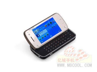 Dan Klasifikasi Hp Nokia Xl ratu ponsel handphone specification