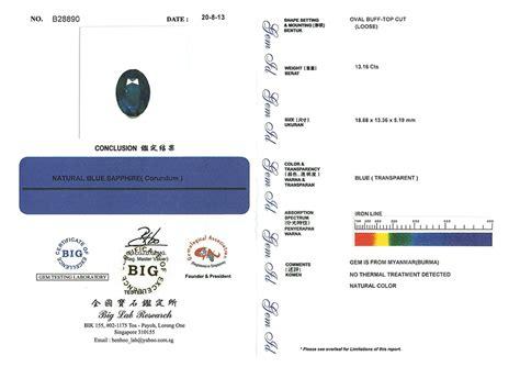 Cincin Ruby 6 50 Ct sertifikat spc 140