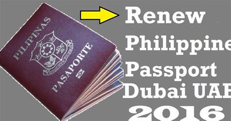 how to renew passport in how to renew philippine passport in uae 2016 uaewikipedia