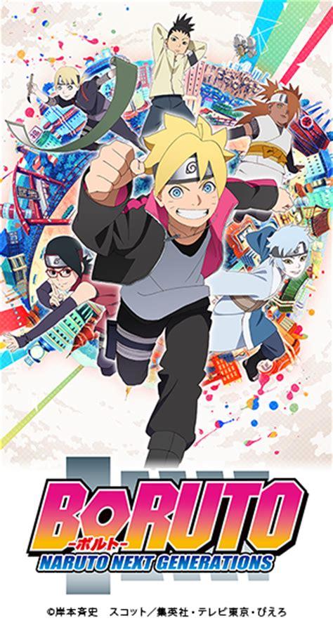 boruto film streaming vf youwatch boruto ボルト naruto next generations 第1話無料 ニコニコチャンネル アニメ