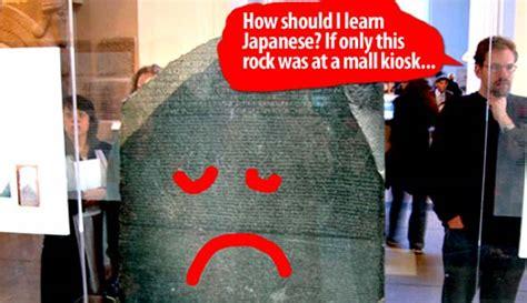 Rosetta Stone Worth It | rosetta stone japanese is it worth it