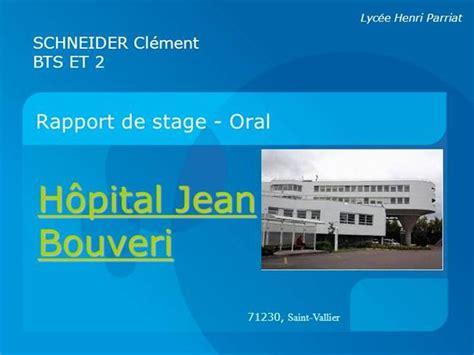 rapport de stage upload powerpoint presentations