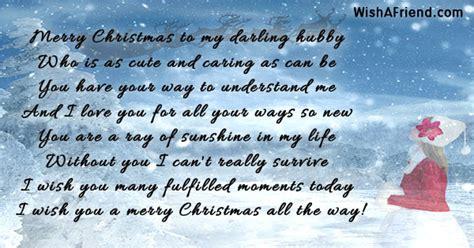merry christmas   darling hubby christmas message  husband