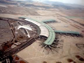 International Airport Incheon International Airport South Korea