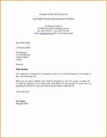 Business Letter Template Full Block Format 8 full block business letter invoice template download