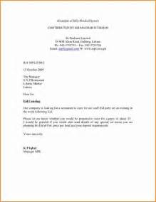 Business Letter Block Letter Format 8 Full Block Business Letter Invoice Template Download