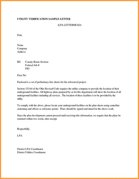 rental verification letter template letter of employment verification template