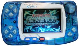 wonderswan color bandai wonderswan color roms and isos to