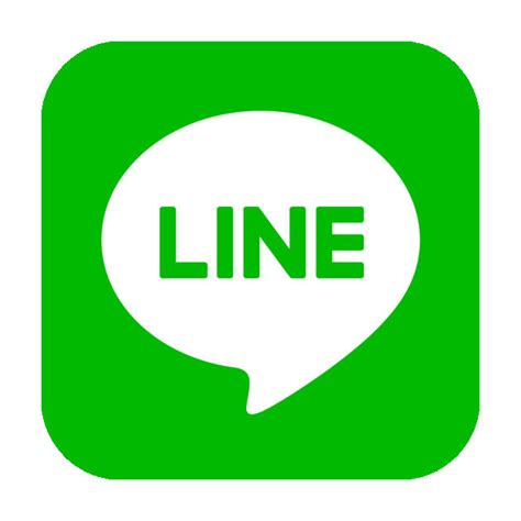 what is line line on the mac app store