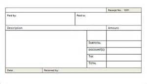 Blank Receipt Template by 10 Blank Receipt Templates Free Sles Exles Format