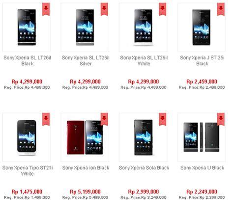 Hp Android Sony J handphone android murah terbaru 2013 berbagi kreativitas