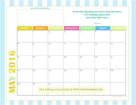 free printable 2016 monthly planner calendar free 2016 monthly calendars bright and cheery