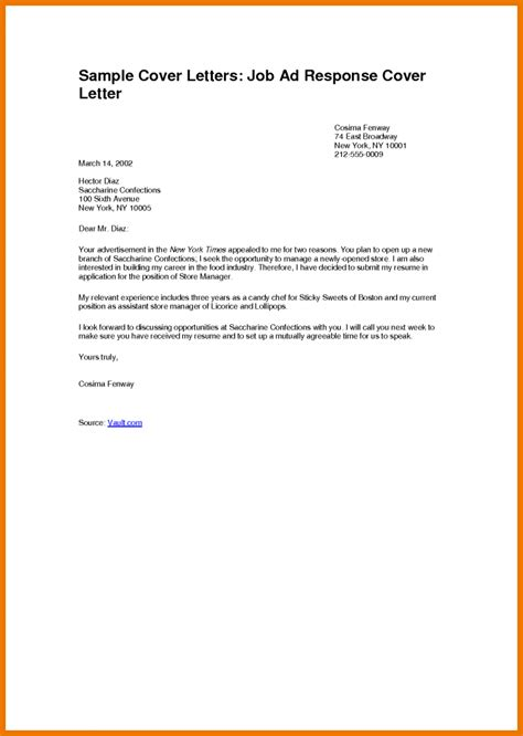 12 cover letter exles assistant cover letter