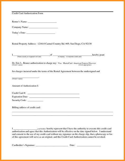 credit card forms template 5 credit card authorization form template mystock clerk
