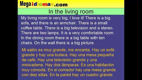 que es room layout en ingles curso de ingl 233 s there is there are partes de la casa en