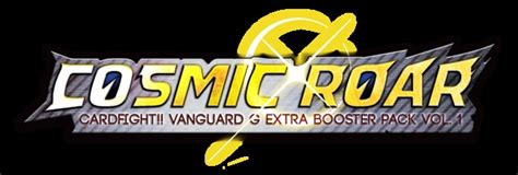 Cardfight Vanguard Booster Pack Geb01 Cosmic Roar g booster 01 cosmic roar booster pack cardfight