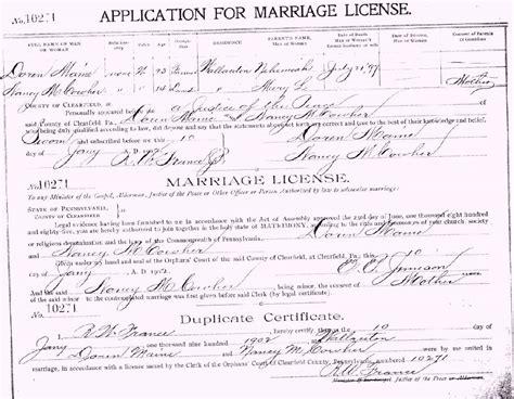 Maines marriage index