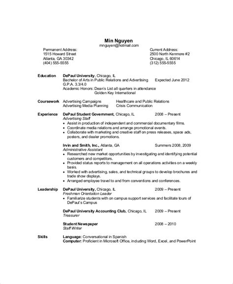 Computer Science Resumes by Computer Science Resume Template 8 Free Word Pdf