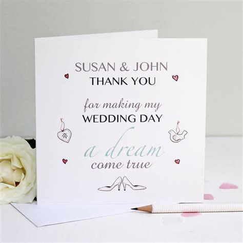 personalised 'dream wedding' thank you card by martha