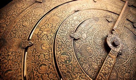 carly fiorina teaches about islamic civilization
