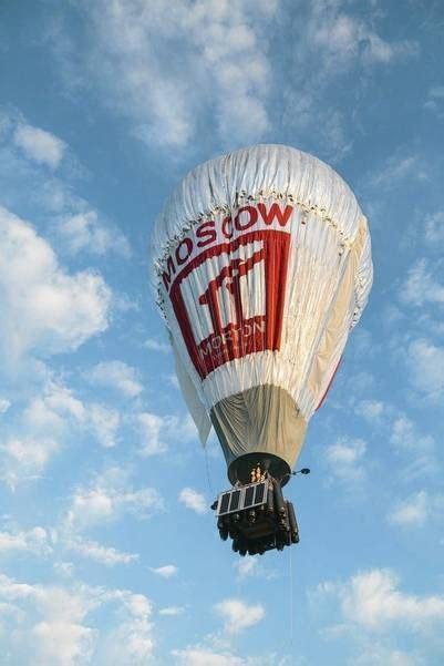 el globo aventurero margaret la vuelta al mundo en globo siempre en las nubes