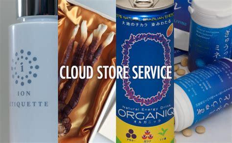 Cloud Store cloud store service