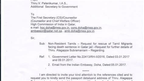 Mercy Petition Letter Petition Update 183 Tamil Nadu Govt Request Passport Details And Address Of Subramanian To Arrange