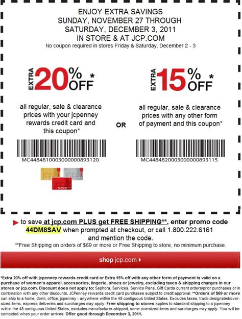 jcpenney printable coupons 15 off jcpenney 15 20 off printable coupon