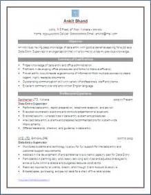 sap data entry sample resume - Data Entry Sample Resume