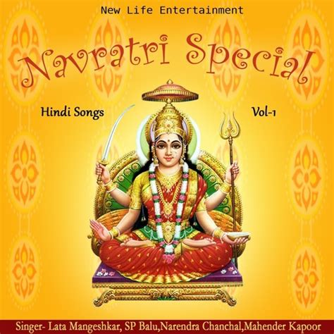 special songs 2014 navratri special songs navratri mp3